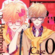 【オトメイト】Switch用ソフト『キューピット・パラサイト』のプレイムービー Case.01~05が公開!ほか