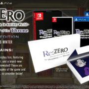 PS4&Switch&PC用ソフト『Re: ゼロから始める異世界生活 偽りの王選候補』が北米&ヨーロッパでも発売決定!