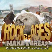 『ロック・オブ・エイジス: メイク&ブレイク』の国内発売日が2020年8月20日に決定!開発チームインタビューも公開