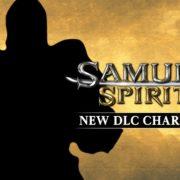 『SAMURAI SPIRITS』シーズンパス2の最後のDLCキャラクターのシルエットが公開!