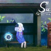 Switch&PC用ソフト『Sumire すみれの空』のBitSummit トレーラーが公開!