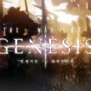 Switch用ソフト『The War of Genesis : Remnants of Gray』が海外向けとして2022年に発売決定!