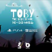 PS4&Switch版『Toby: The Secret Mine』の日本版が2020年7月に発売決定!