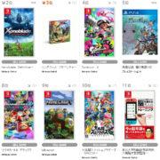 【TSUTAYA ゲームランキング】2020年5月25日~5月31日のランキングが公開!