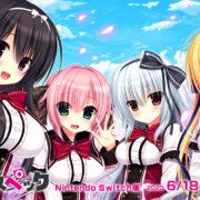 Switch版『ワガママハイスペック』が2020年9月24日に発売決定!