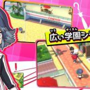 PS4&Switch用ソフト『妖怪学園Y ~ワイワイ学園生活~』のテレビCM「ボリュームY篇」「マドンナ密着 フブキの1日!篇」「映えるバトルを狙え!篇」が公開!