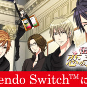 「100シーンの恋+」Nintendo Switch版第5弾『怪盗X 恋の予告状』が近日配信決定!