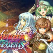 Switch版『アルファディア ジェネシス』が2020年8月6日に配信決定!