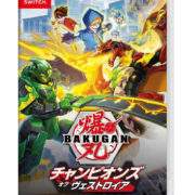 Switch用ソフト『Bakugan: Champions of Vestroia』が2020年11月5日に国内発売決定!