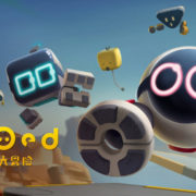 Switch版『Biped』が中国向けとして2020年7月2日から配信開始!