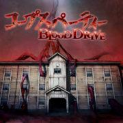 【更新】Switch版『コープスパーティー BLOOD DRIVE』が国内向けとして2020年8月6日に発売決定!