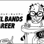 Switch版『Cruel Bands Career 残酷乐队生涯』が2020年8月6日に国内配信決定!