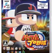 ゲオが2020年7月6日~7月12日までの新品ゲームソフト売上ランキングを発表!