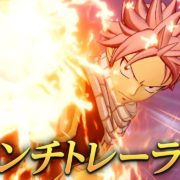 PS4&Switch&Steam用ソフト『FAIRY TAIL』のローンチトレーラーが公開!