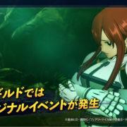 PS4&Switch&Steam用ソフト『FAIRY TAIL』のキャラクターシステム紹介映像が公開!