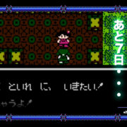 Switch版『星をみるひと』の配信日が2020年7月30日に決定!