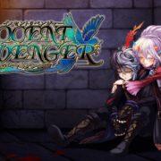 Switch版『イノセントリベンジャー ~壁の乙女とミデンの塔~』が2020年7月9日に配信決定!