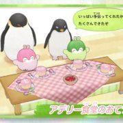 Switch用ソフト『いっしょにあそぼ~♪コウペンちゃん』の発売日が2020年9月24日(木)に決定!