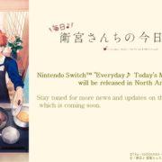 Switch用ソフト『毎日♪ 衛宮さんちの今日のごはん』が北米向けにも発売決定!