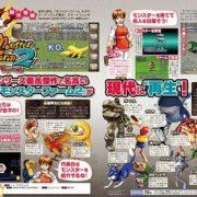 Switch&スマートフォン版『モンスターファーム2』が2020年秋に発売決定!