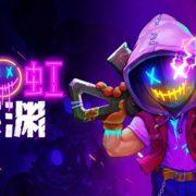 Switch版『Neon Abyss』の中国での配信日が2020年7月14日に決定!