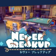 Switch用ソフト『Never Breakup』が2020年7月16日に配信決定!