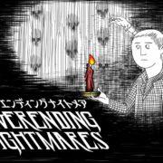 Switch版『ネバーエンディング ナイトメア』が2020年7月30日に配信決定!
