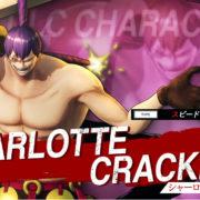 PS4&Switch&Xbox One用ソフト『ワンピース 海賊無双4』のキャラクター紹介映像「シャーロット・クラッカー」編が公開!