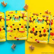 カンロ株式会社から『ピュレグミ でんげきトロピカ味2』が2020年7月21日(火)に発売決定!