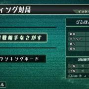 Swith用ソフト『リアルタイムバトル将棋オンライン』の更新データが2020年7月30日から配信開始!