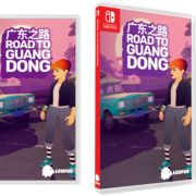 『Road To Guangdong』のアジア向けSwitchパッケージ版の発売日が2020年8月7日に決定!