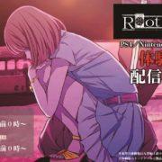 角川ゲームミステリー最新作『Root Film』の体験版がPS4&Switch向けとして配信決定!