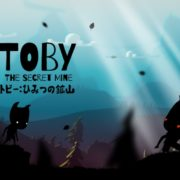 Switch版『Toby: The Secret Mine』の発売日が2020年7月9日に決定!