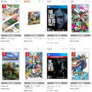 【TSUTAYA ゲームランキング】2020年6月29日~7月5日のランキングが公開!