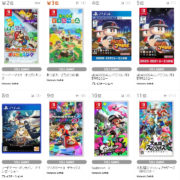 【TSUTAYA ゲームランキング】2020年7月13日~7月19日のランキングが公開!