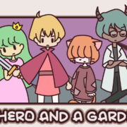 PS4&Switch版『A HERO AND A GARDEN』が国内向けとして2020年10月8日に配信決定!