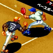 『アケアカNEOGEO ベースボールスターズ2』と『アケアカNEOGEO ザ・キング・オブ・ファイターズ '98』のアップデートパッチが2020年8月27日から配信開始!