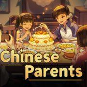 Switch用ソフト『Chinese Parents』の国内配信日が2020年8月20日に決定!中国初の子育て生活シミュレーションゲーム