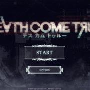 『Death Come True』のパッケージ版がPS4向けとして2020年10月15日に発売決定!