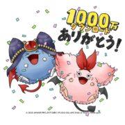 『ドラゴンクエストタクト』の1000万ダウンロード記念イラストが公開!