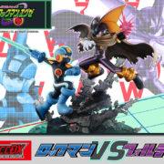 メガハウスから『ゲームキャラクターズコレクションDX ロックマン エグゼ ロックマン vs フォルテ』が2020年12月に発売決定!