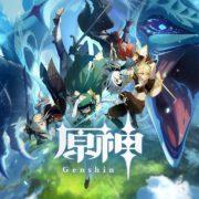 『原神』のゲームプレイ トレーラー(日本語音声付)が公開!