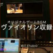 『メルヘンフォーレスト』のオリジナル楽曲収録映像が公開!