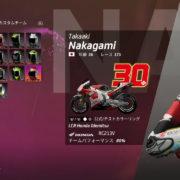 PS4&Switch用ソフト『MotoGP 20』のプレイ映像「収録メーカー対抗!webオートバイ杯」が公開!
