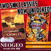 『NEOGEO Arcade Stick Pro』の隠しゲーム「サムライスピリッツ」と「メタルスラッグ4」のアンロック方法が公開!