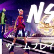 『No Straight Roads』のゲームプレイ説明動画&ローンチトレーラーが公開!