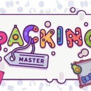 Switch用ソフト『パッキングマスター』が2020年8月27日から配信開始!