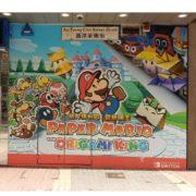 Switch用ソフト『ペーパーマリオ オリガミキング』の屋外広告が香港に登場!