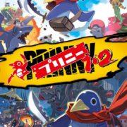 Switch用ソフト『プリニー1・2』が2020年11月12日に発売決定!