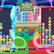 PS4&Switch&PC用ソフト『ぷよぷよ e Sports』で無料アップデート:バージョン2.02が実施決定!